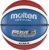 Basketbalová lopta BGMX5-C