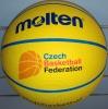 Basketbalová lopta SB4-CZ