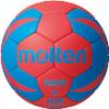 Hádzanárska lopta H2X3200-RB2