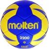 Hádzanárska lopta H0X2200-BY