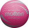 Lopta volejbalová S2V1250-P