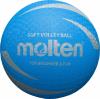 Lopta volejbalová S2V1250-C