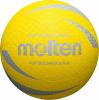 Lopta volejbalová S2V1250-Y